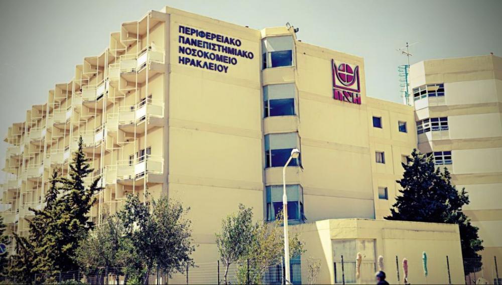Ηράκλειο: Δεν κλείνουν ραντεβού για εξετάσεις - «Έμφραγμα» στους ασθενείς