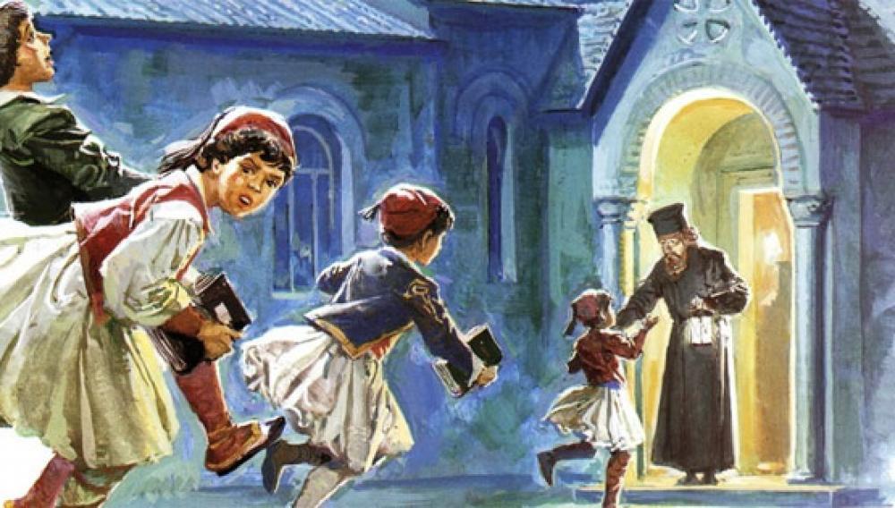 Η έννοια του Κρυφού Σχολειού στην περίοδο της Τουρκοκρατίας (μέρος Γ)