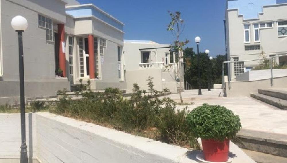 Τα συλλυπητήρια της Πρυτανείας του Πανεπιστημίου Κρήτης...