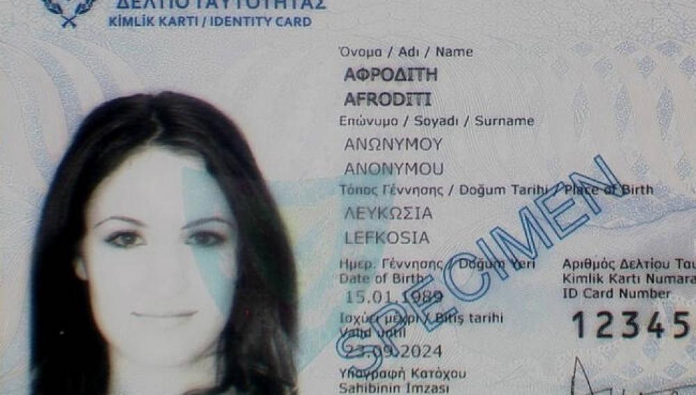 Αυτή είναι η νέα εκδοχή των δελτίων ταυτότητας της Κύπρου