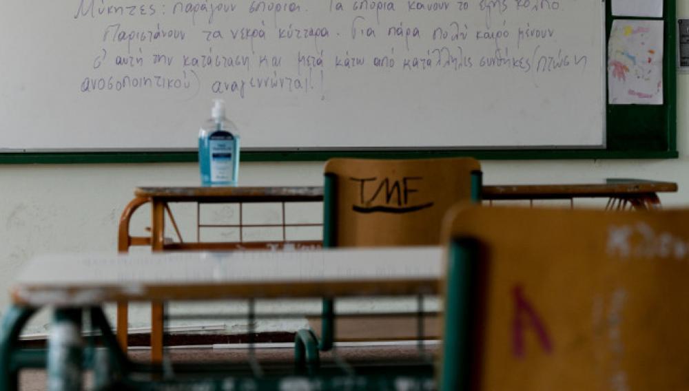Πέτσας: Τα σχολεία θα ανοίξουν στις 7 Σεπτεμβρίου