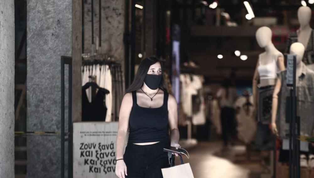 Κορωνοϊός: Σε ποιους κλειστούς χώρους είναι υποχρεωτική η μάσκα