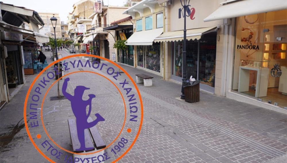 Κρήτη: Επιστολή των εμπόρων σε Σταϊκούρα και Γεωργιάδη