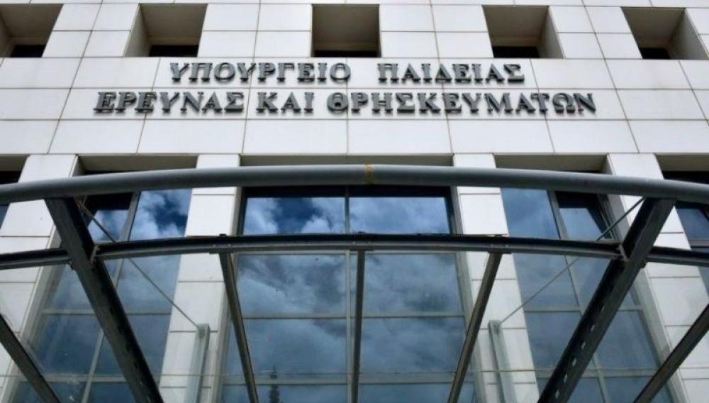 Διορίζονται στην Ειδική Αγωγή, 342 εκπαιδευτικοί στην Κρήτη - Αναλυτικά τα ονόματα