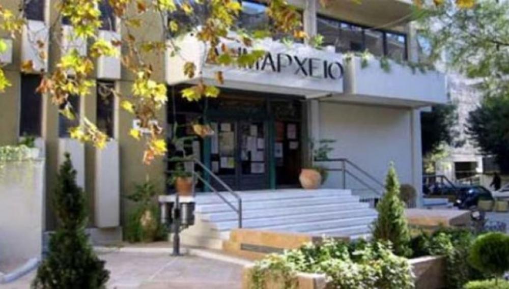 Δήμος Μινώα Πεδιάδας: Αρνητικός στον κορωνοιο ο δημοτικός υπάλληλος