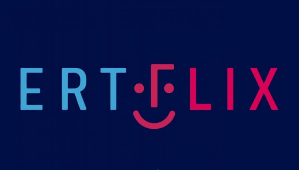 Νέα έκπληξη από το ERTFLIX