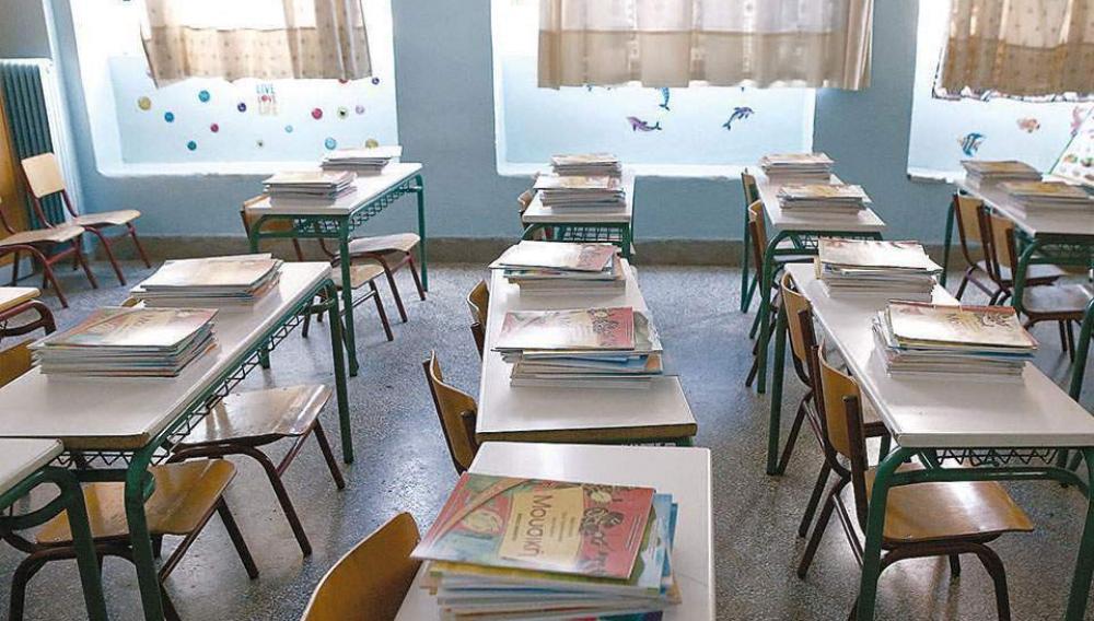 Προσλήψεις 21.065 αναπληρωτών στα σχολεία