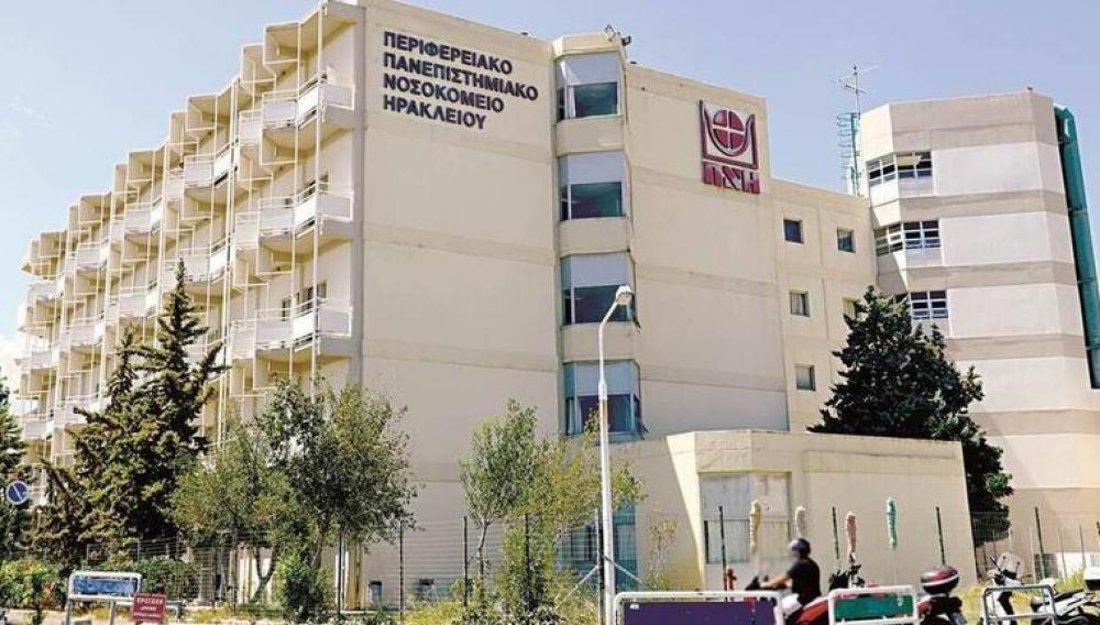 Ηράκλειο: Ασθενής κυκλοφορούσε με όπλο στο ΠΑΓΝΗ- Έντρομοι οι εργαζόμενοι