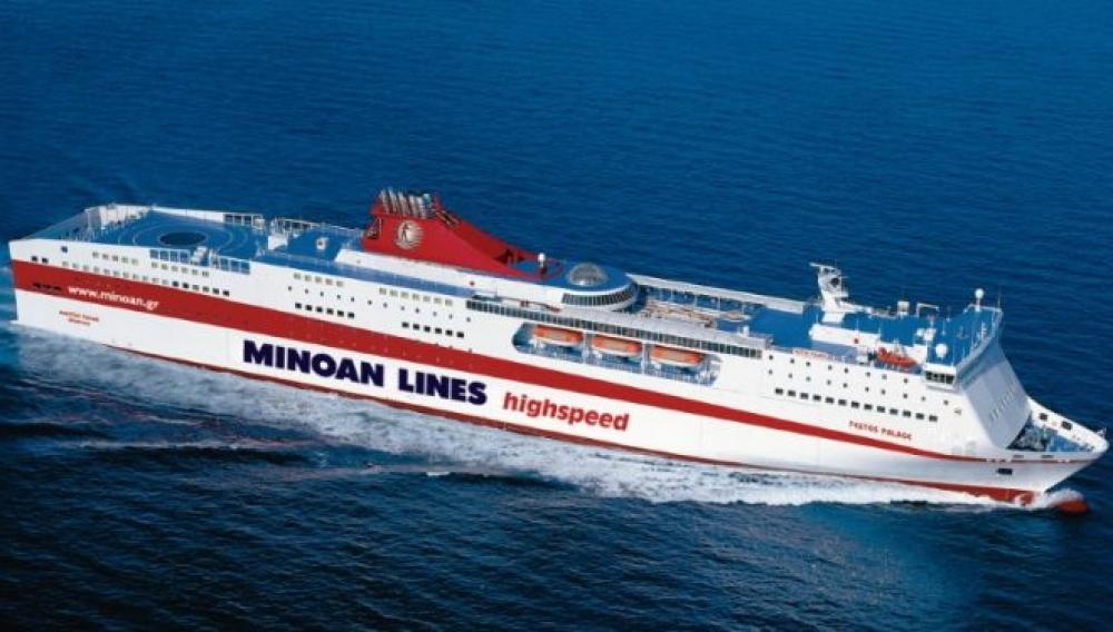 Περιπέτεια στο πλοίο για επιβάτη - Επέστρεψε στο λιμάνι του Ηρακλείου