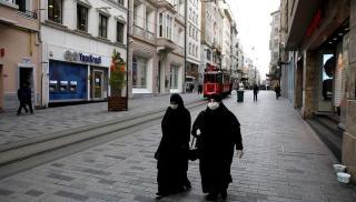 Τουρκία: Οι γυναίκες σήκωσαν το μεγαλύτερο βάρος απλήρωτης εργασίας στην καραντίνα