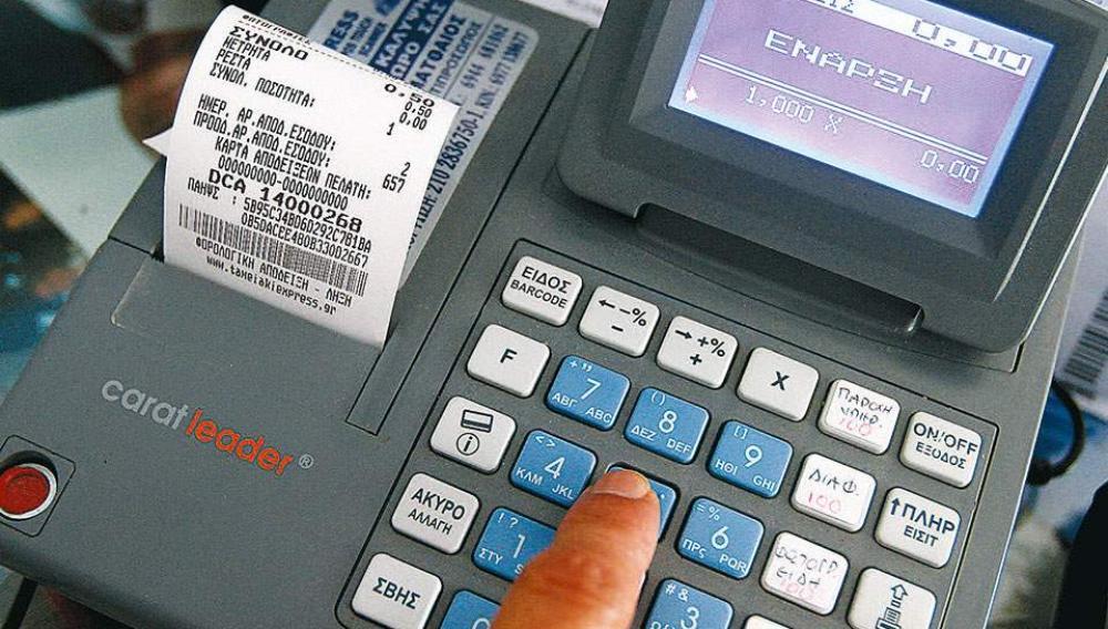 Ερχονται οι εικονικές ταμειακές με ηλεκτρονικές αποδείξεις