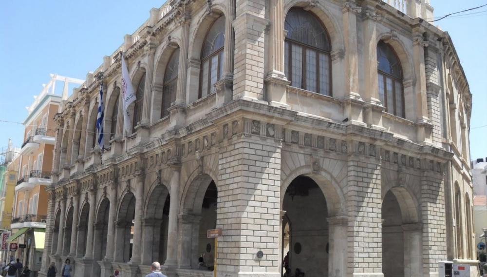 Δήμος Ηρακλείου: Μια χαμένη «χρυσή» ευκαιρία λόγω αβλεψίας (εγγραφα)