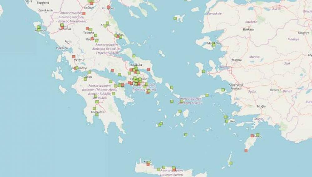 Αποθηκευμένες εκρηκτικές ύλες στην Ελλάδα - Το θέμα στη Βουλή