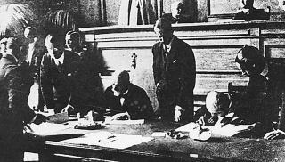 «Συνθήκη της Λοζάνης: 97 χρόνια μετά»