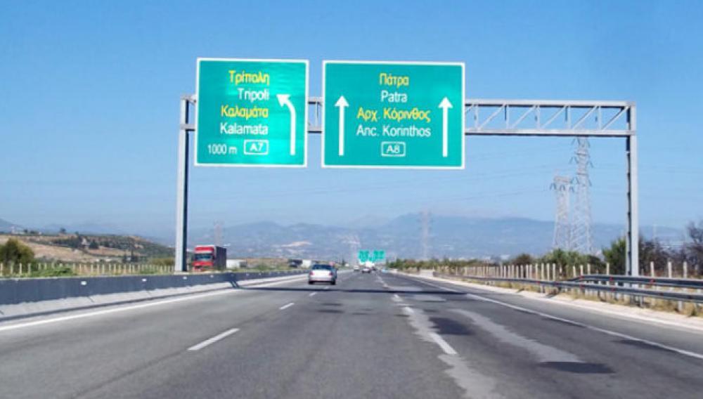 Εθνική Οδός Αθηνών – Κορίνθου: Τροχαίο που προκάλεσε προβλήματα στη κυκλοφορία