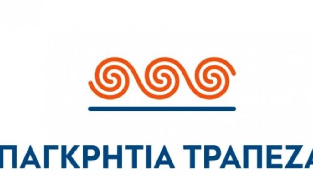 Παγκρήτια Τράπεζα: Επέκταση της αναστολής των δόσεων των δανείων προς ιδιώτες μέχρι το τέλος του χρόνου