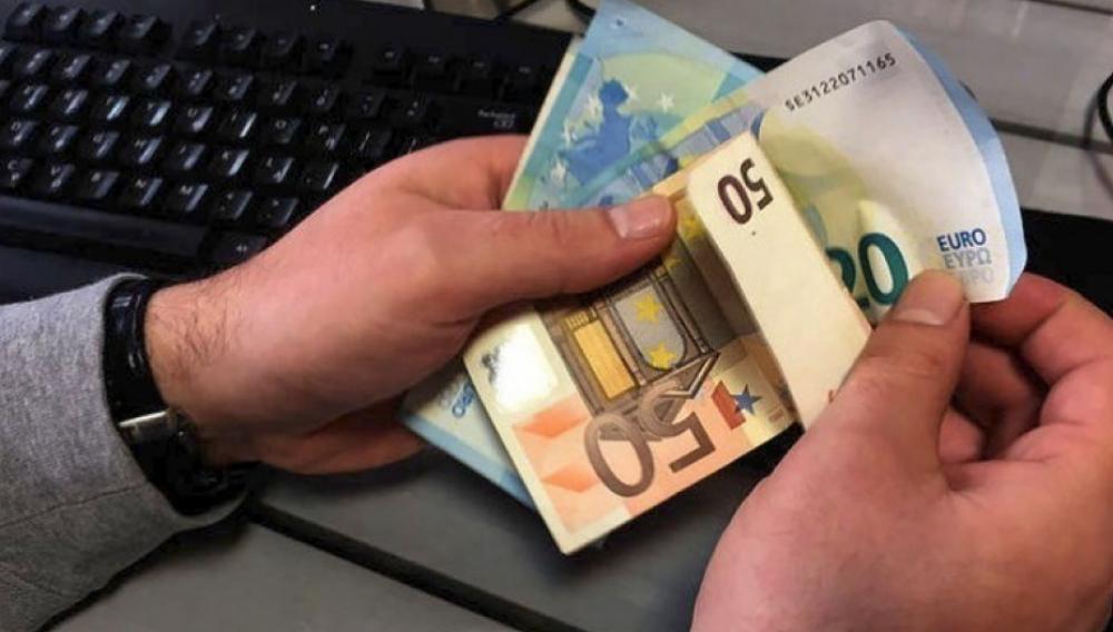 Επίδομα 534 ευρώ-ΣΥΝΕΡΓΑΣΙΑ: Ποιοι πληρώνονται σήμερα