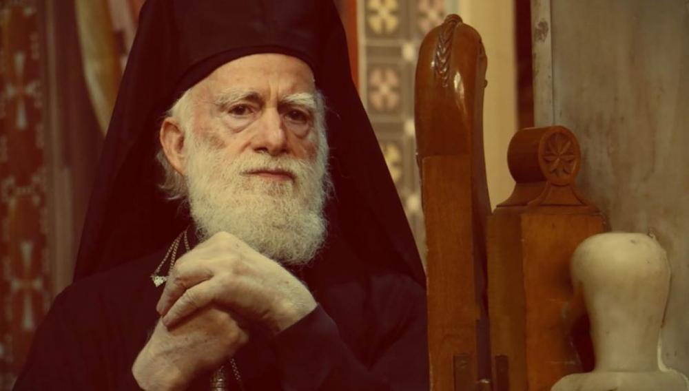 Αρχιεπίσκοπος Κρήτης: Τα νεότερα για την κατάσταση της υγείας του