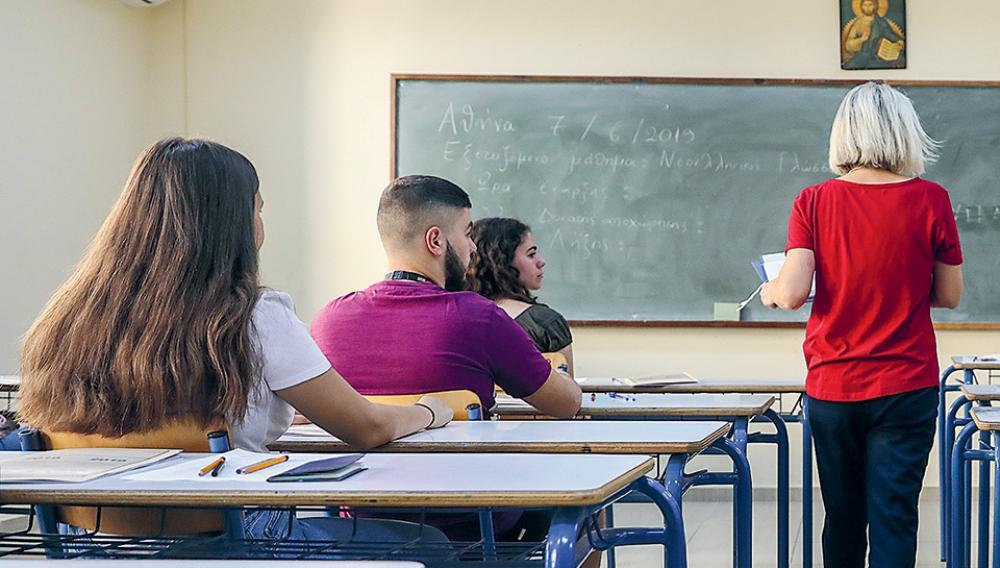 Αριστούχοι στο σχολείο με βαθμολογία στα τάρταρα