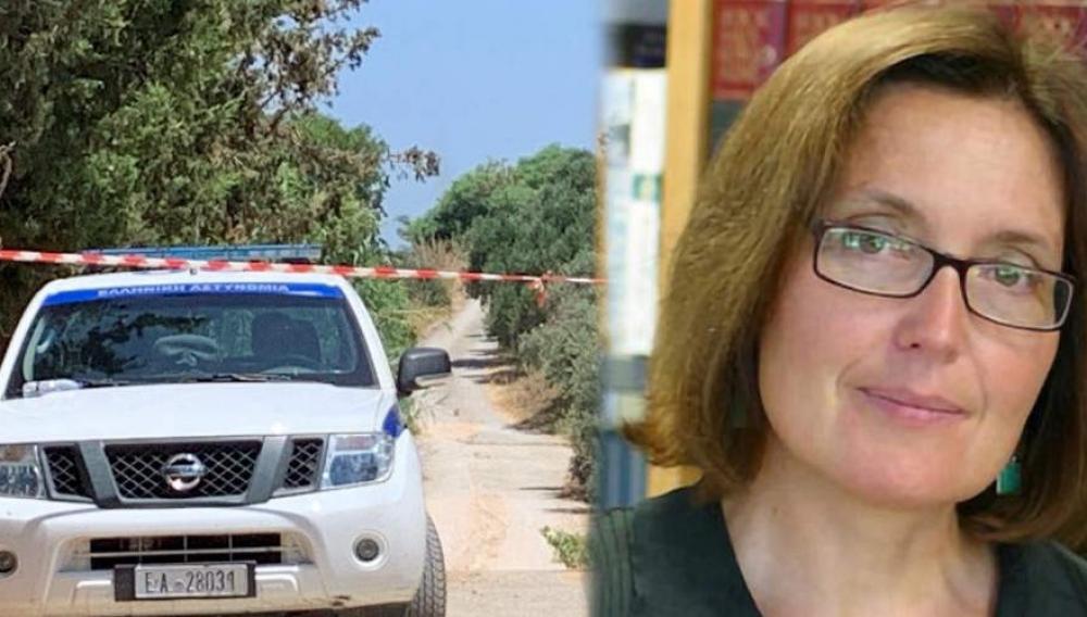Ξεκινά η δίκη για τον θάνατο της Αμερικανίδας βιολόγου Σούζαν Ίτον