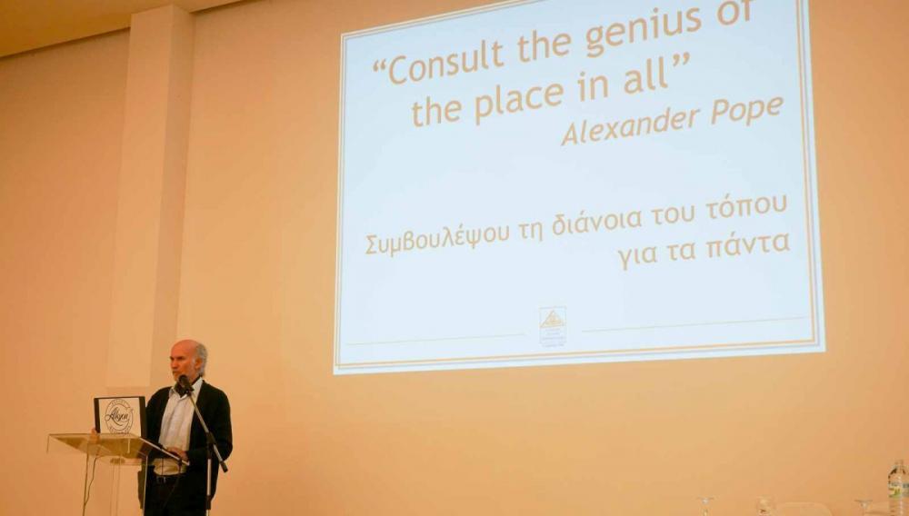 21ο Επιστημονικό Συνέδριο του Συνδέσμου Ελλήνων Περιφερειολόγων
