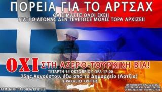 Κύμα συμπαράστασης από το Ηράκλειο στον αρμένικο λαό!