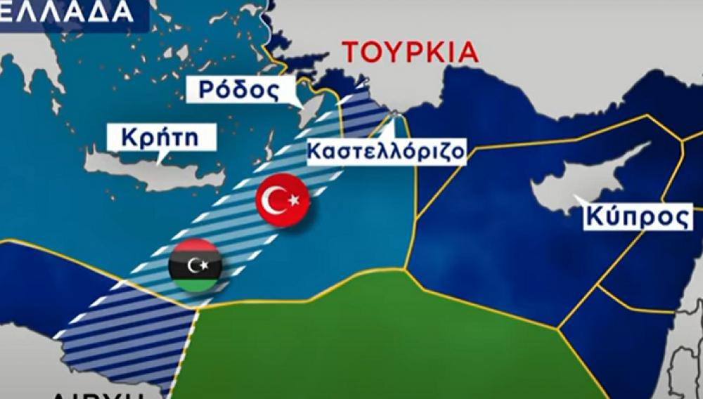 """""""Χαστούκι"""" στην Τουρκία και τον Ερντογάν"""