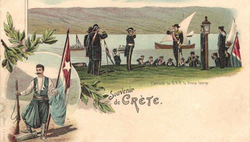 Ο ξεχασμένος ύμνος της κρητικής Πολιτείας