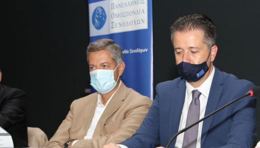 Ποια είναι η νέα διοίκηση της Πανελλήνιας Ομοσπονδίας Ξενοδόχων
