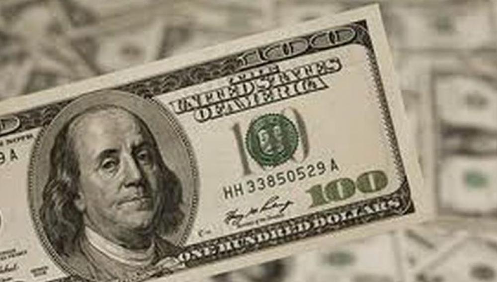 Κρητη: 42χρονη συνελήφθη για πλαστά δολλάρια