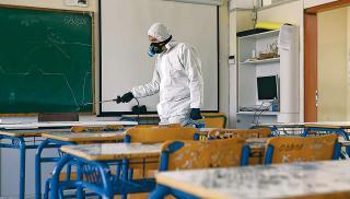 Ηράκλειο: Ο κορωνοϊός «χτύπησε» σχολεία, Αστυνομία και Πυροσβεστική- Νέα κρούσματα!