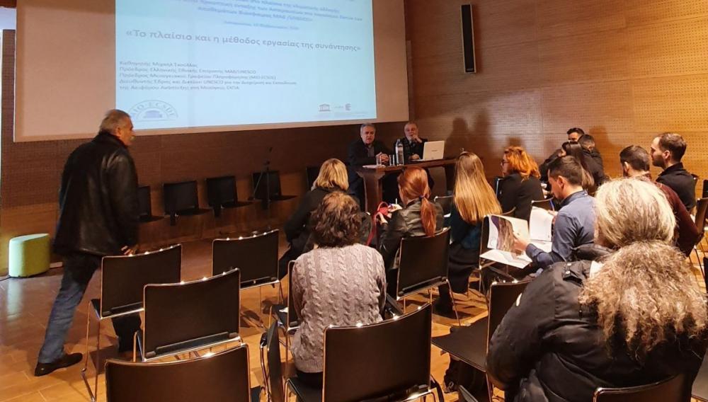 Ξεκινά το 1ο Υβριδικό Πανεπιστήμιο Αστερουσίων