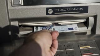 Η Τράπεζα που ολοκληρωσε την καταβολή της προκαταβολής της ενιαίας ενίσχυσης