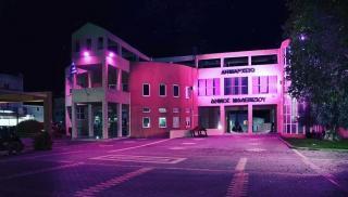 Στα ροζ το Δημαρχείο Μαλεβιζίου!
