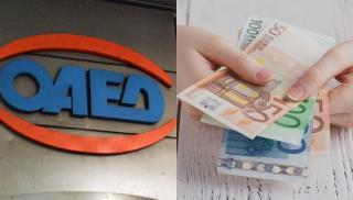 Επίδομα 1.000 ευρώ από τον ΟΑΕΔ – Δείτε αν είστε δικαιούχος