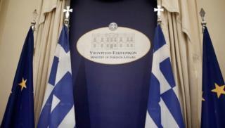 Διάβημα διαμαρτυρίας της Αθήνας στην Άγκυρα για τη νέα παράνομη NAVTEX