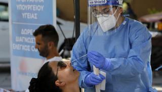 Κορωνοϊός: Μείωση σε σχέση με χθες με 790 νέα κρούσματα -84 διασωληνωμένοι, 10 θάνατοι