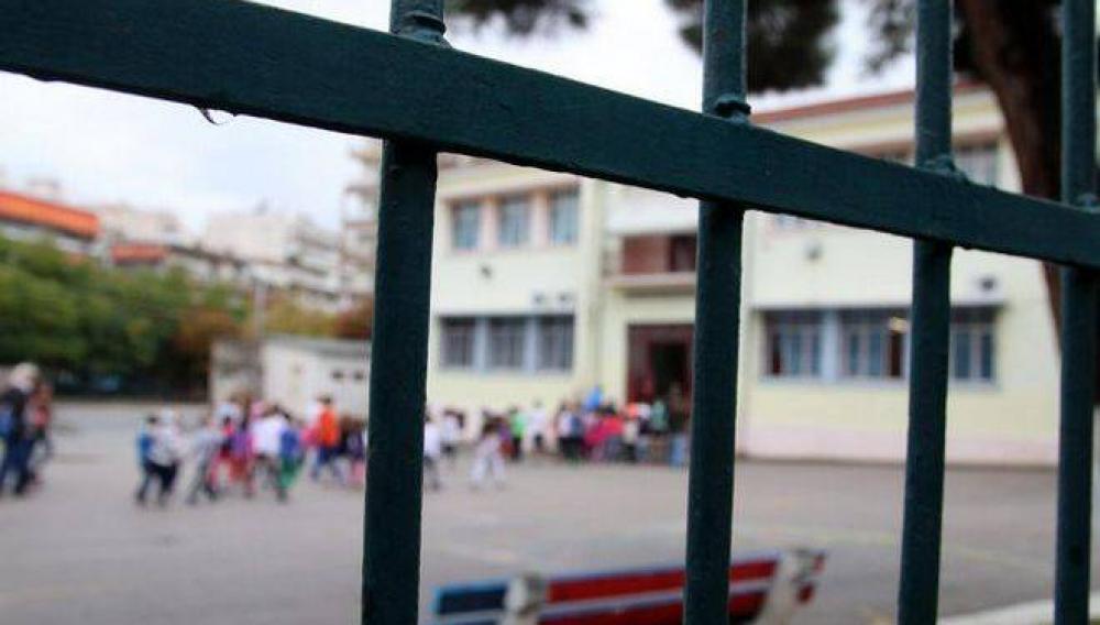 Αποζημίωση σε γονείς 7χρονου μαθητή που τραυματίστηκε στο διάλειμμα