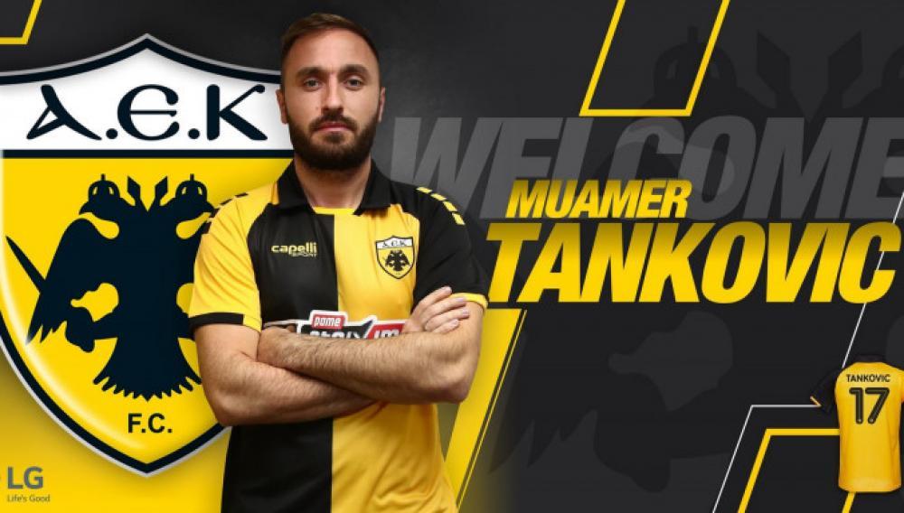 ΑΕΚ: Ανακοίνωσε την απόκτηση του Τάνκοβιτς