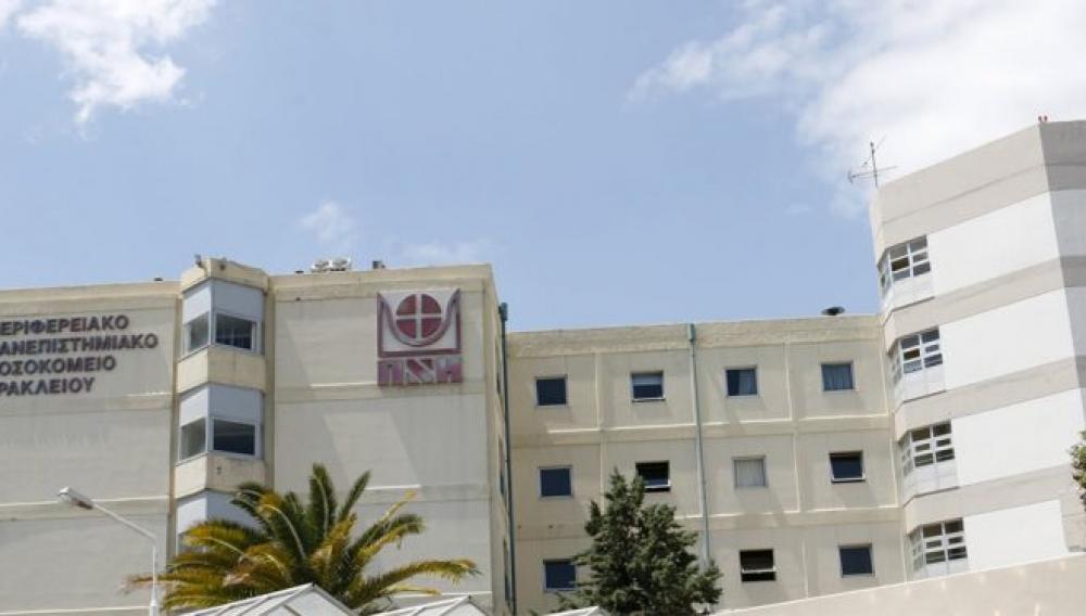 Ανακοίνωση για την απομάκρυνση του προϊστάμενου της Γραμματείας των Τακτικών Εξωτερικών Ιατρείων