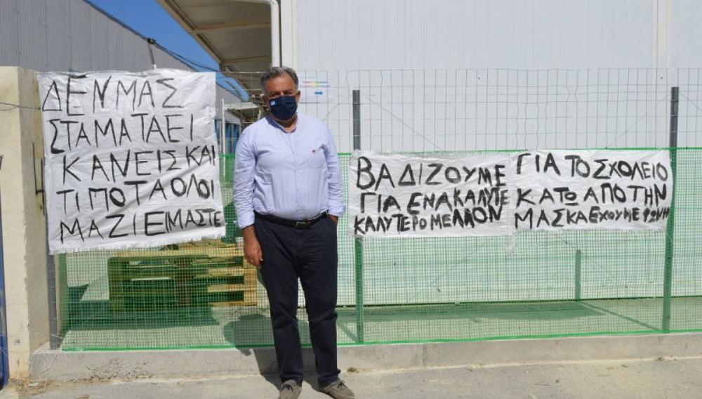 Ο Γιώργος Λογιάδης καταγγέλλει...