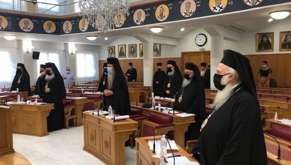 Με μάσκες οι Μητροπολίτες στην πρώτη Συνεδρία της Διαρκούς Ιεράς Συνόδου