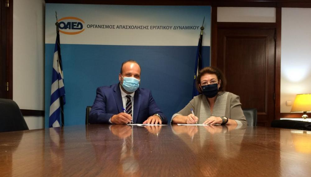Μνημόνιο συνεργασίας μεταξύ Υπουργείου Πολιτισμού και Αθλητισμού και ΟΑΕΔ