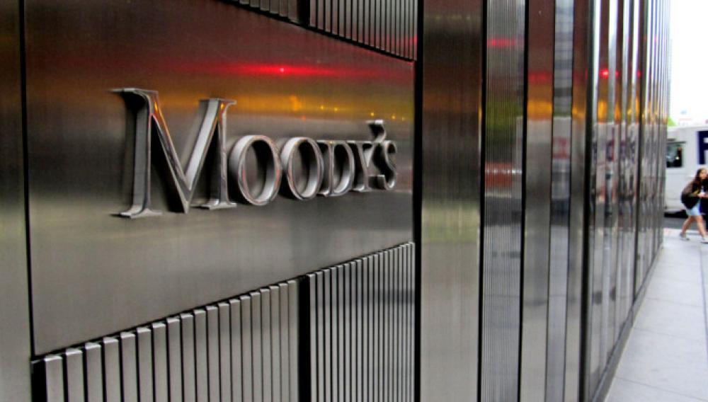 Moody's: Υποβαθμίζει την πιστοληπτική ικανότητα της Τουρκίας σε B2