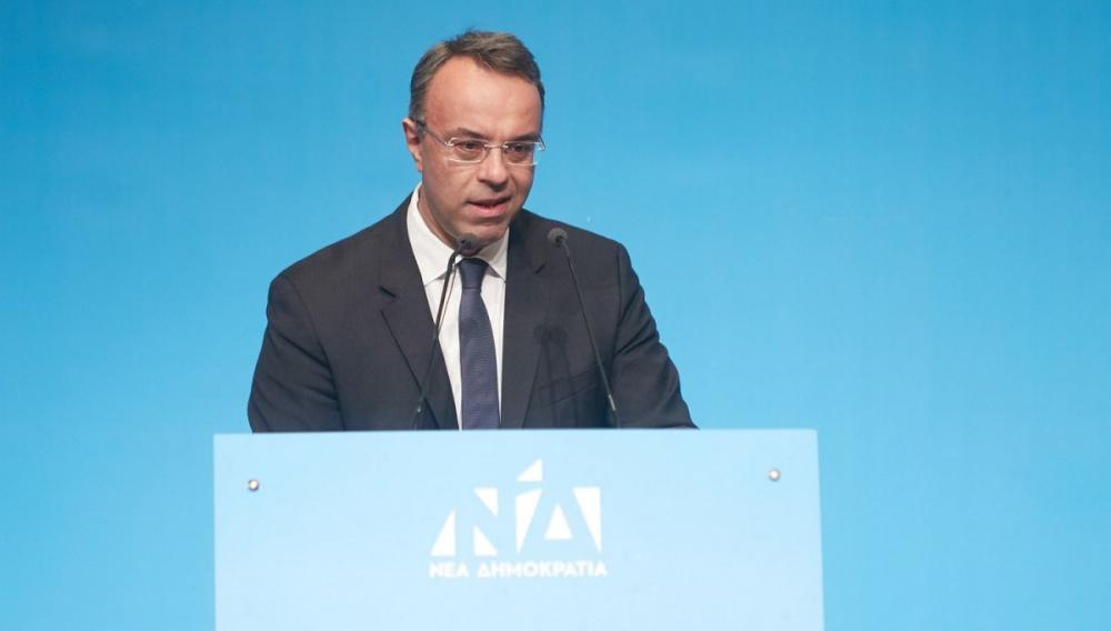 Δημοσιονομική ευελιξία για τα κράτη- μέλη της Ευρωπαϊκής Ένωσης και το 2022