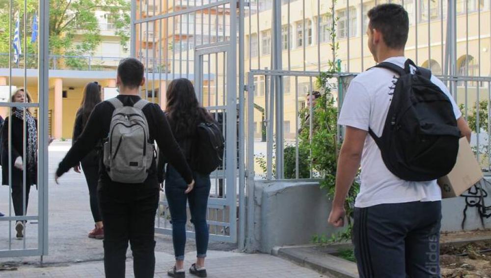 Κρήτη: «Πρώτο κουδούνι» για χιλιάδες μαθητές: Πώς θα λειτουργήσουν τα σχολεία