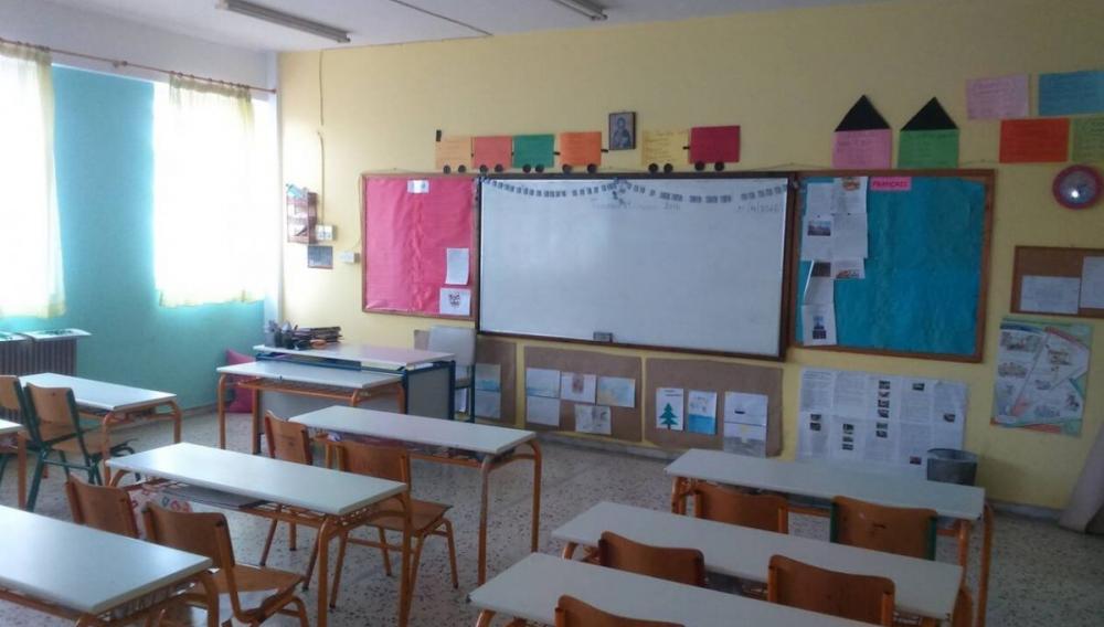 Επιστολή των εκπαιδευτικών για τα προβλήματα στην Παιδεία