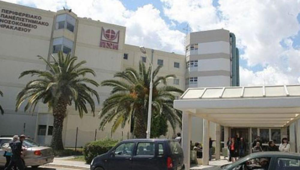 Το ΚΚΕ Ηρακλείου για τις καθυστερήσεις στα ραντεβού των νοσοκομείων
