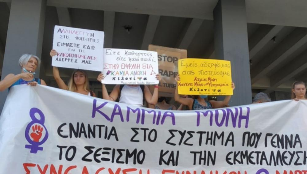 Καθηγητής κατηγορείται για κατά συρροή ασέλγεια σε φοιτήτριες