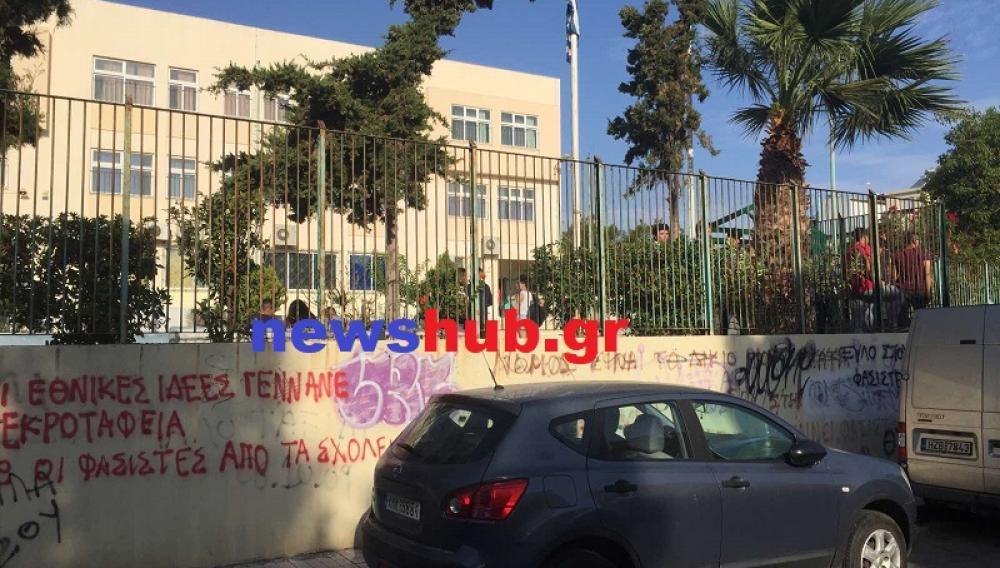 Ηράκλειο: Κατάληψη στο 5ο Λύκειο από τους αρνητές της μάσκας! (φωτογραφίες)